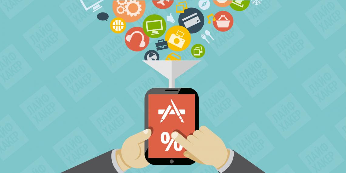 Бесплатные приложения и скидки в App Store 27 марта