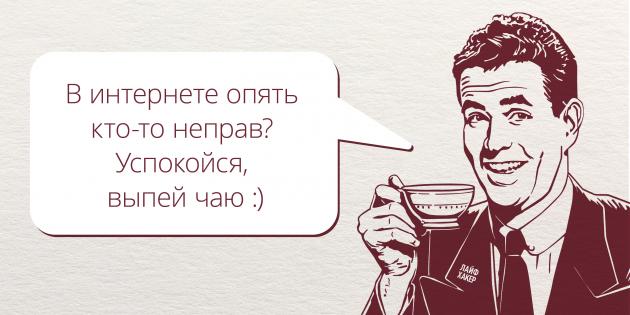 https://lifehacker.ru/wp-content/uploads/2015/01/cover-0312-630x315.png