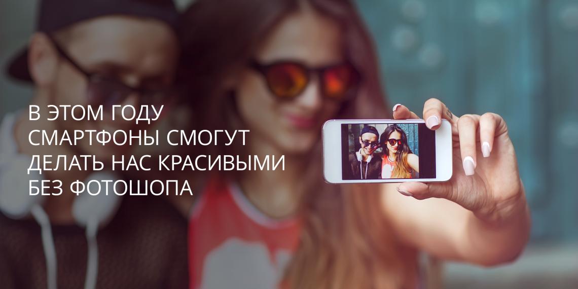 Как смартфоны 2015 года облегчат нашу жизнь