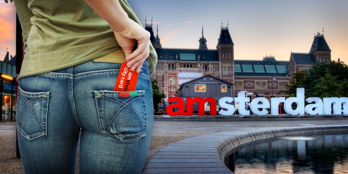 Путешествуем по Европе дёшево, или Зачем нужна карта туриста