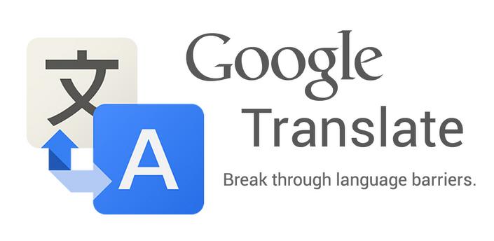 переводчик google бесплатно