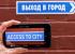 Стирайте языковые барьеры с обновлённым Google Translate