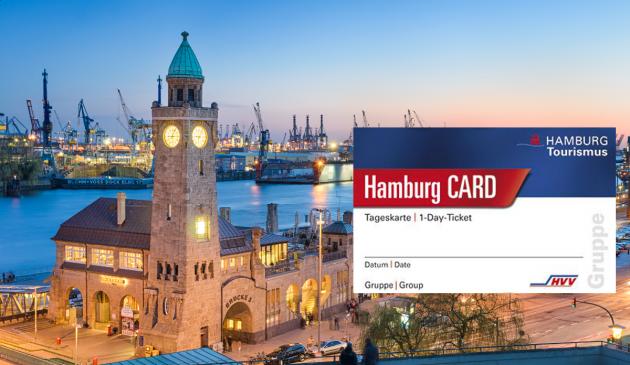 City Card: Гамбург