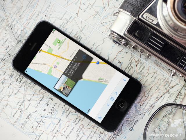 Сноуден рассказал о слежке владельцев iPhone британскими спецслужбами