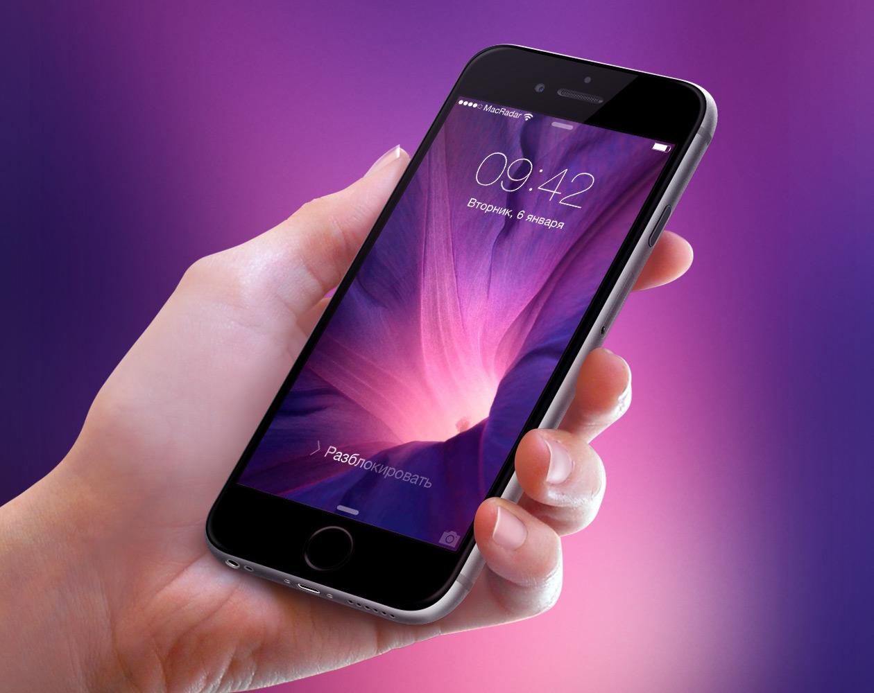 Обои для iPhone: В ближайшем приближении