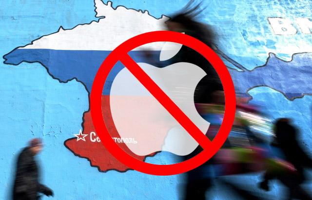 В Крыму ограничили доступ к App Store