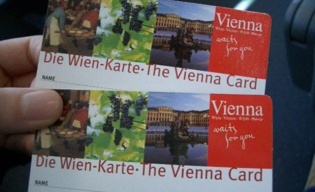 City Card: Вена