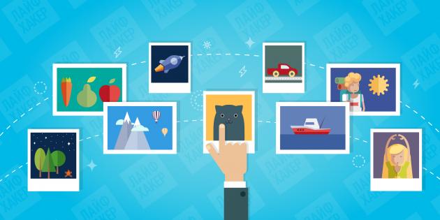 Блогерам, дизайнерам и всем-всем-всем: 30+ бесплатных фотостоков
