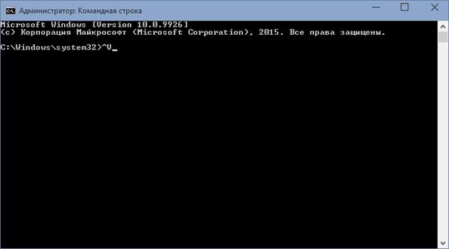В Windows 10 командная строка научилась понимать комбинации клавиш