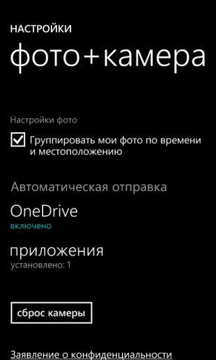 OneDrive Windows phone 1