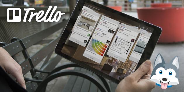 Trello позволяет организовать любую деятельность