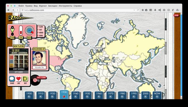 Radiooooo Block Posters Earth View GIMP Incredibox Algebra Calculator