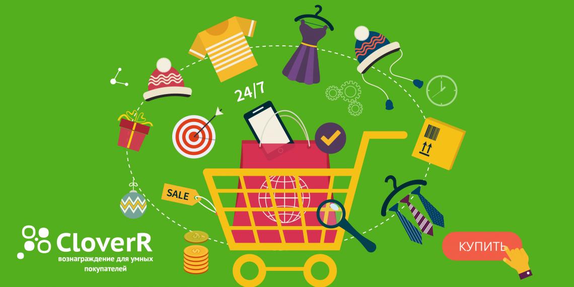 Как сэкономить до 40% на шопинге к 23 Февраля и 8 Марта