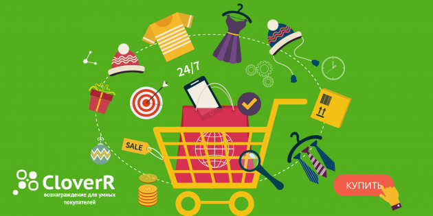 как сэкономить на шопинге
