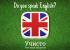 Как легко запоминать по 100 английских слов в день