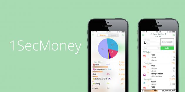 приложение для ведения финансов