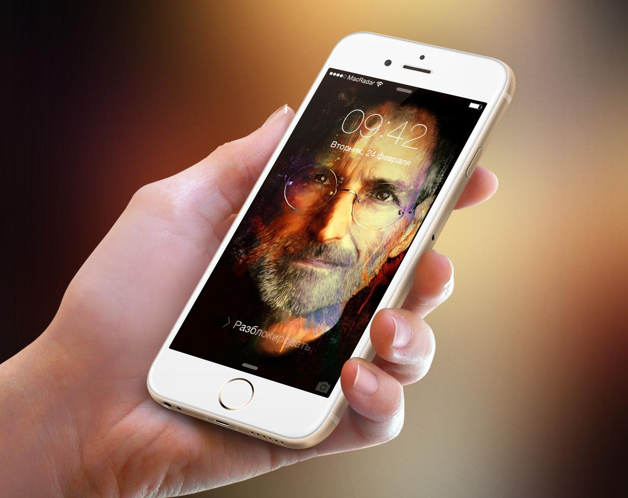 Обои для iPhone: С днем рождения, Стив!
