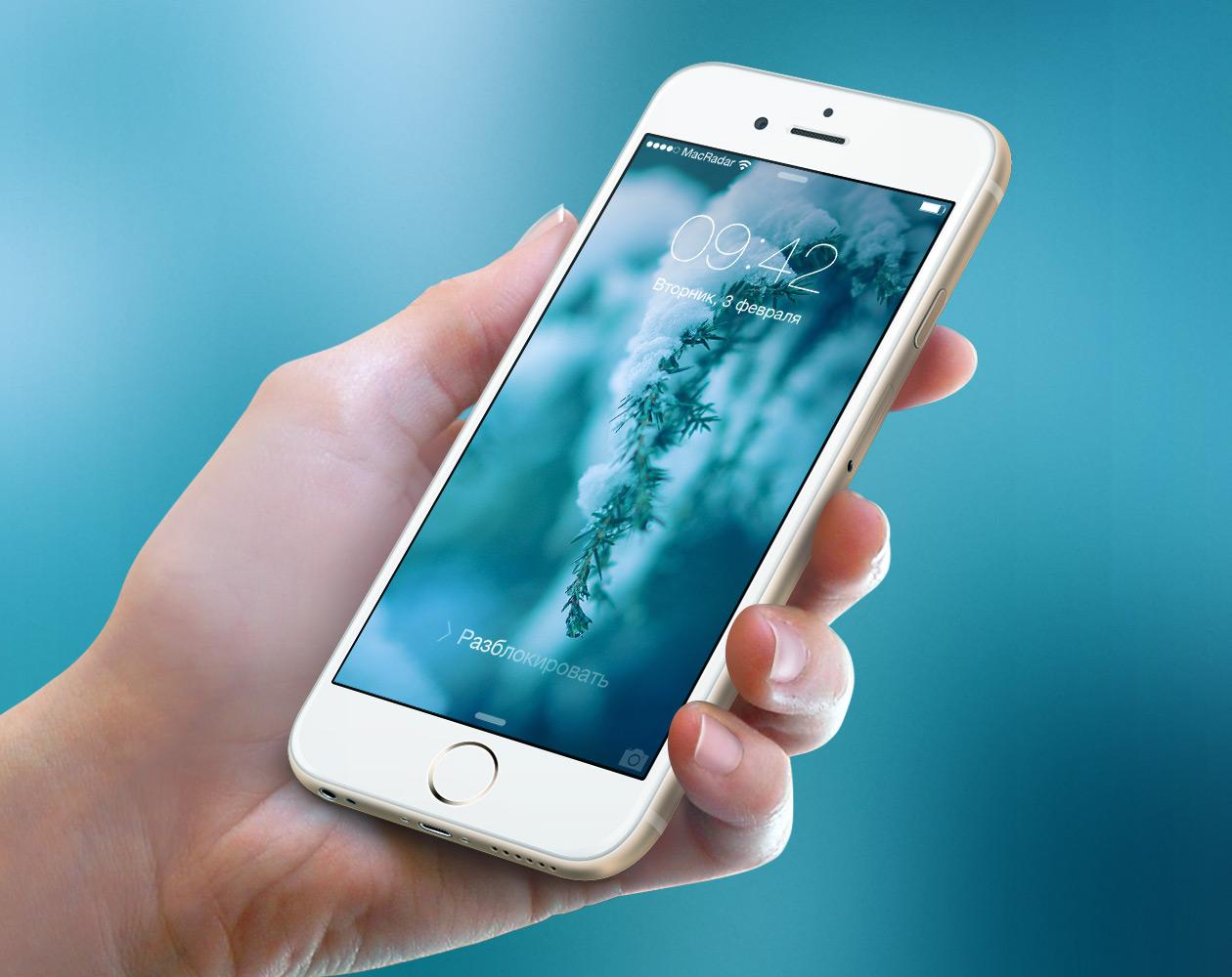 Обои для iPhone: Эх, зимушка-зима!