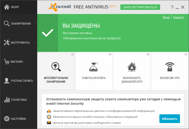 avast_free_antivirus_2015_1[1]