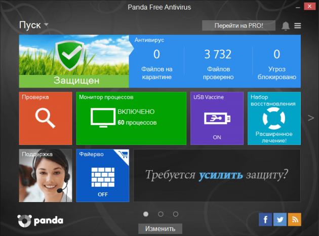 Panda_Free_Antivirus_2015_1[1]