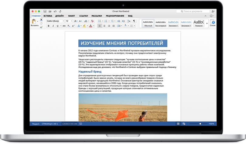 microsoft word for mac torrent