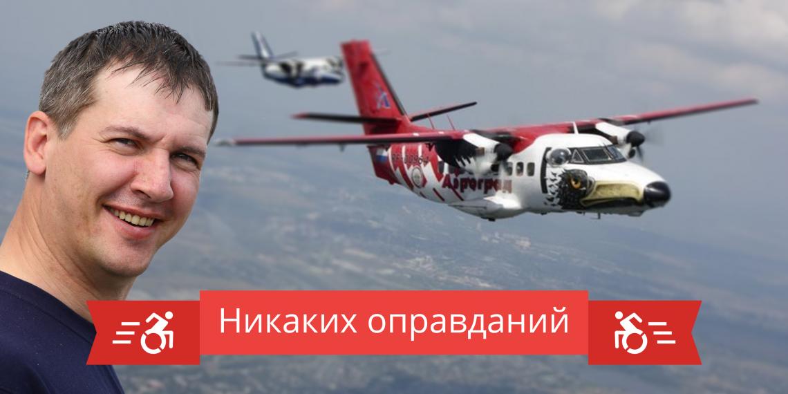 Никаких оправданий: «Ты будешь тем, кем захочешь» — интервью с парашютистом Игорем Анненковым