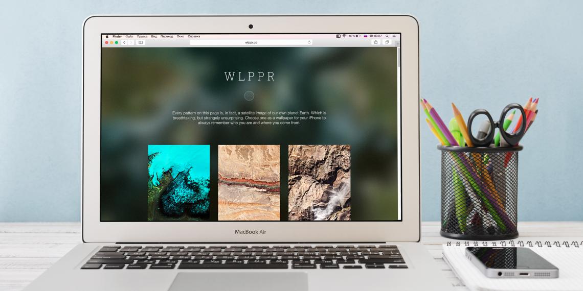 WLPPR —настоящие снимки со спутника в виде обоев для iPhone