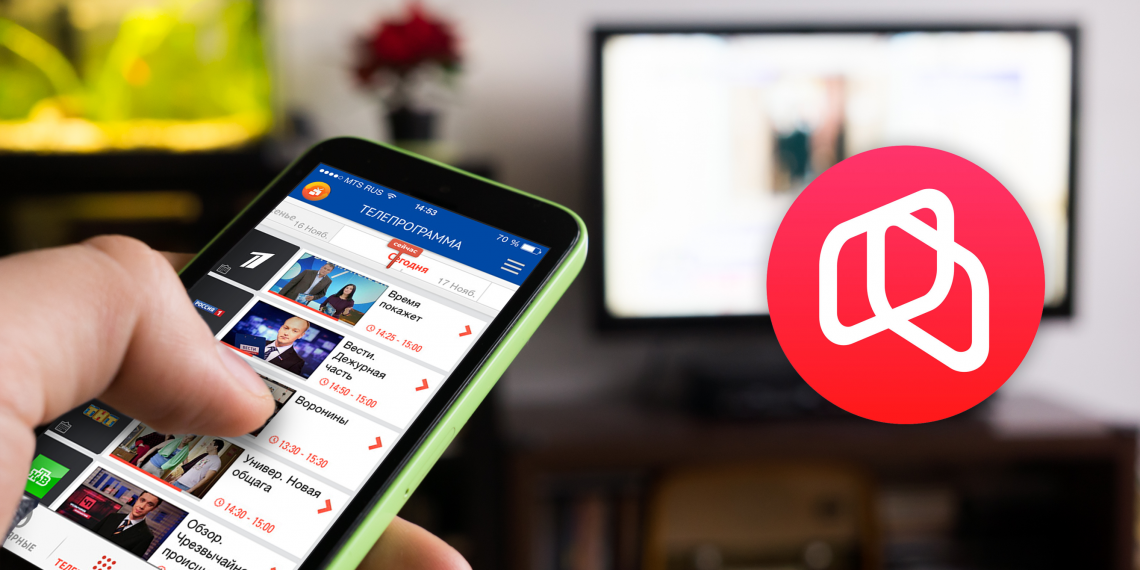 Tviz —когда телевидение и интернет работают как единое целое