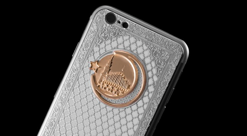 В продаже появился iPhone 6 для состоятельных верующих людей