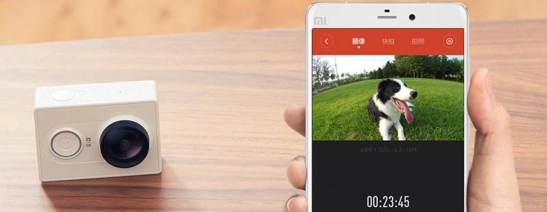 Xiaomi представила собственную экшн-камеру для конкуренции с GoPro