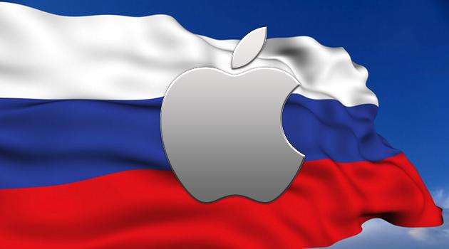 Apple может снизить цены на свою продукцию в России на 10%