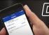 Мультиплатформенный Digify — как Snapchat, но только для ваших сокровенных файлов
