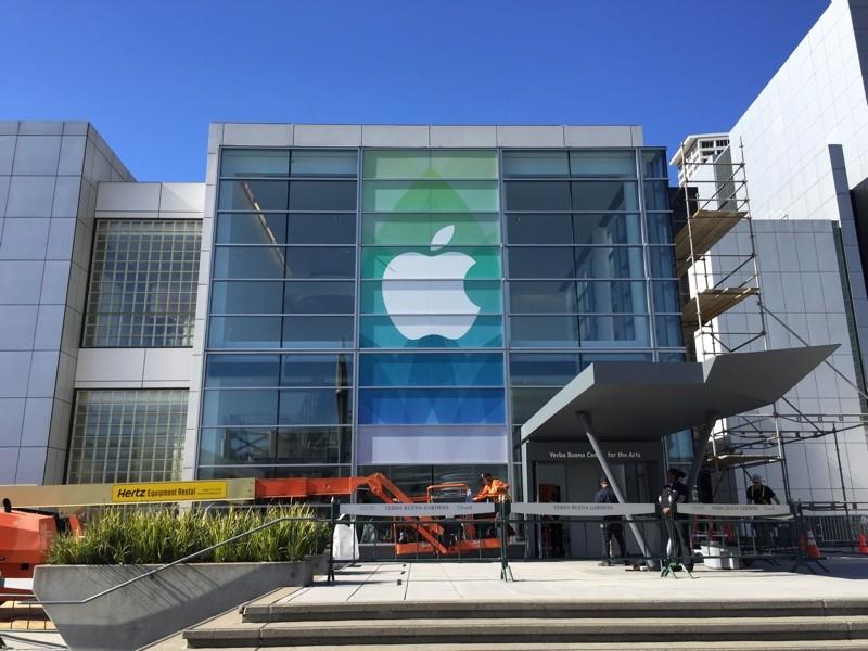 Apple готовит Yerba Buena Center к презентации 9 марта