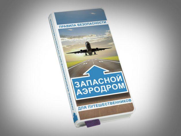 profsuvenir.ru