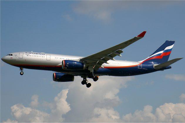 Airbus A330-200 авиакомпании «Аэрофлот»