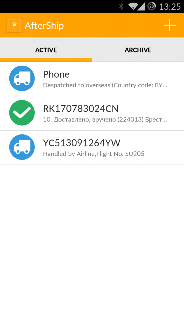 Отслеживание почтовых отправлений с AfterShip для Android