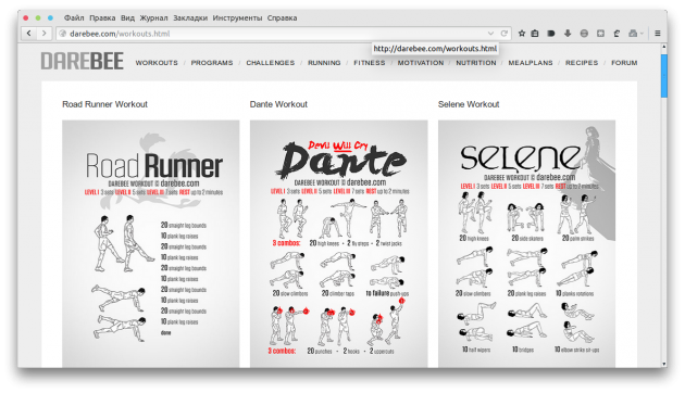 Darebee.com workouts