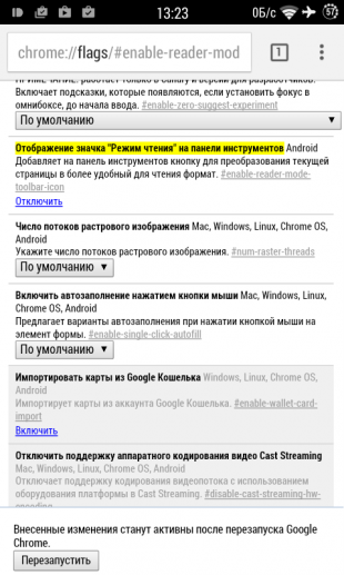 Chrome Android reading