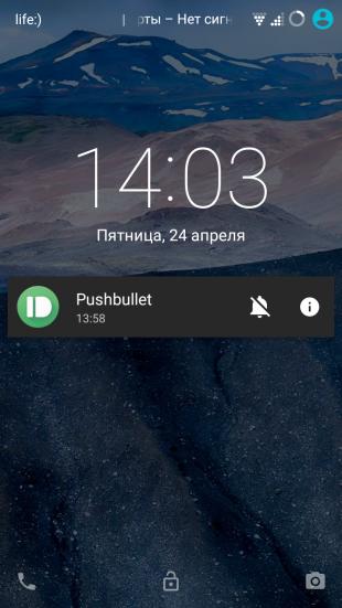 Приложение вконтакте для iphone скачать