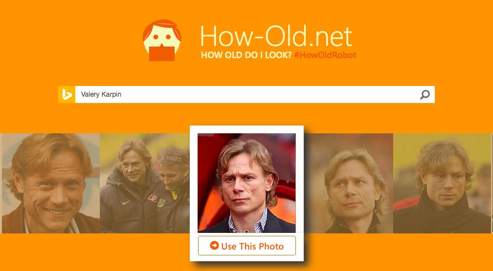 Вирусный сервис How Old net от Microsoft определяет возраст людей по фотографиям
