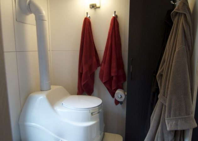 hOMe туалет