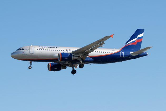 Airbus A320 авиакомпании «Аэрофлот»