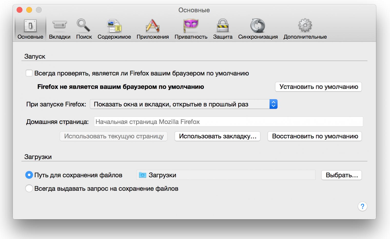 Как сделать удобной работу с большим количеством вкладок в браузере - КОЧЕГАРКА