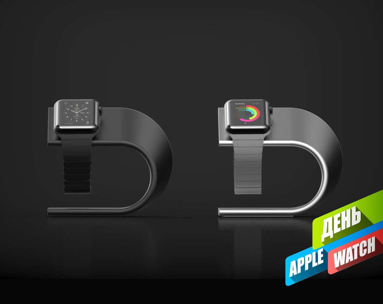 Лучшие сторонние аксессуары для Apple Watch