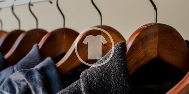 Как экономить на одежде без ущерба стилю