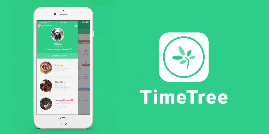 TimeTree —календарь, который позволяет обмениваться своими планами с друзьями
