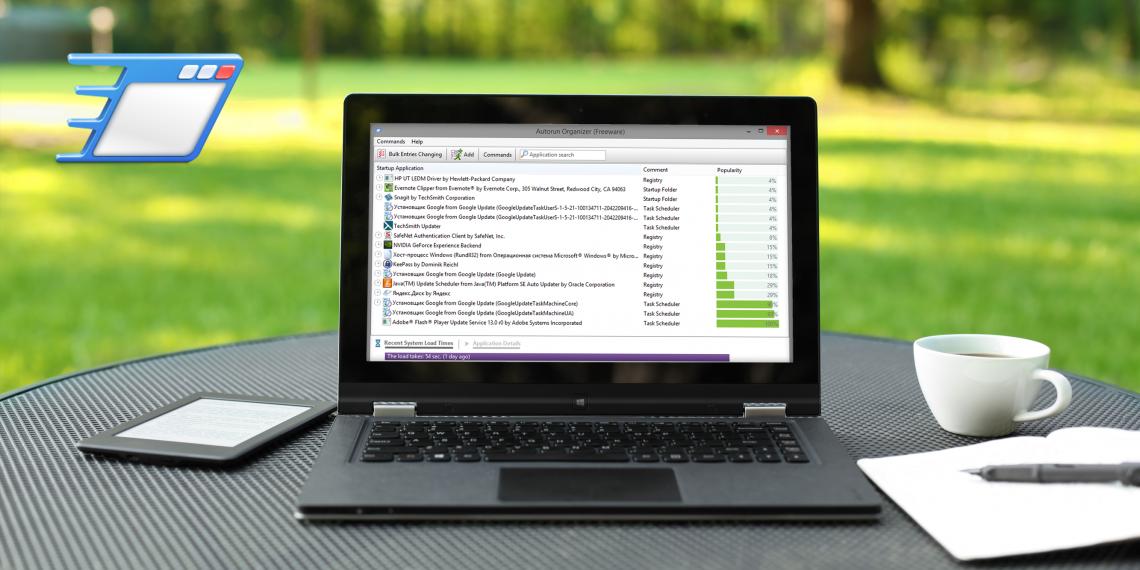 Как ускорить загрузку Windows и проверить программы автозапуска на вирусы