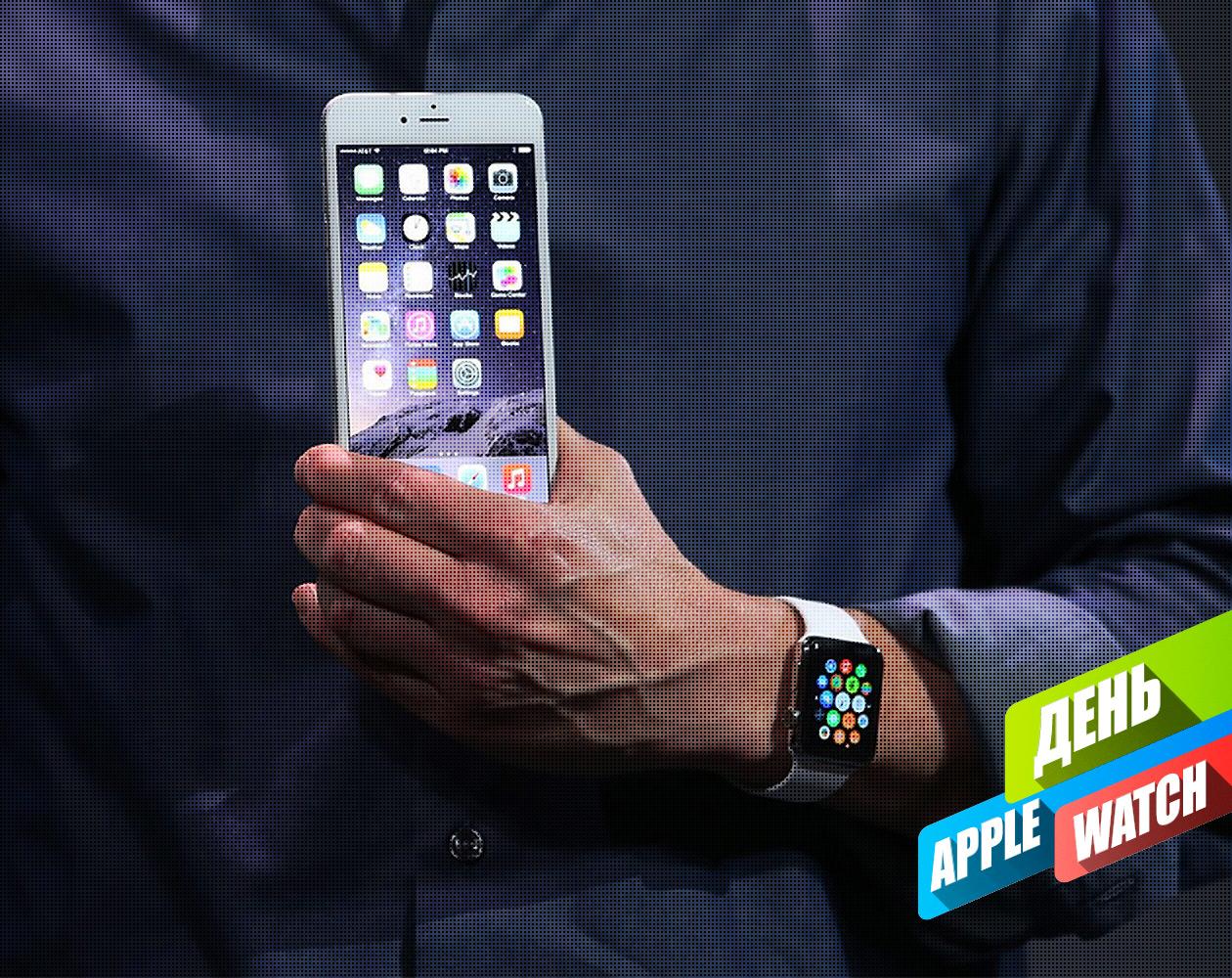 Кто из знаменитостей уже носит Apple Watch Edition
