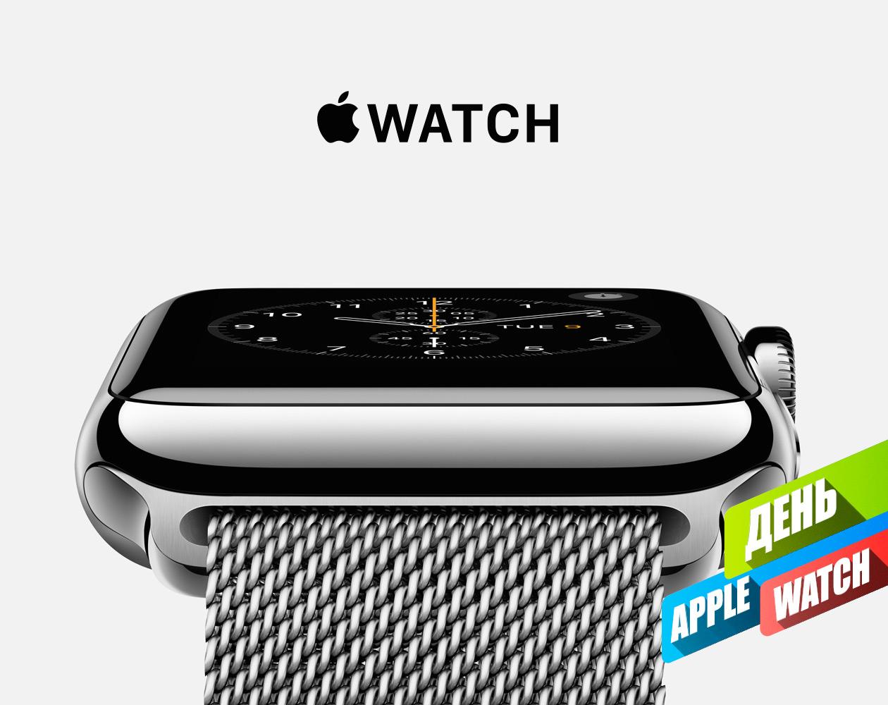 Что думают об Apple Watch известные российские IT-эксперты и журналисты