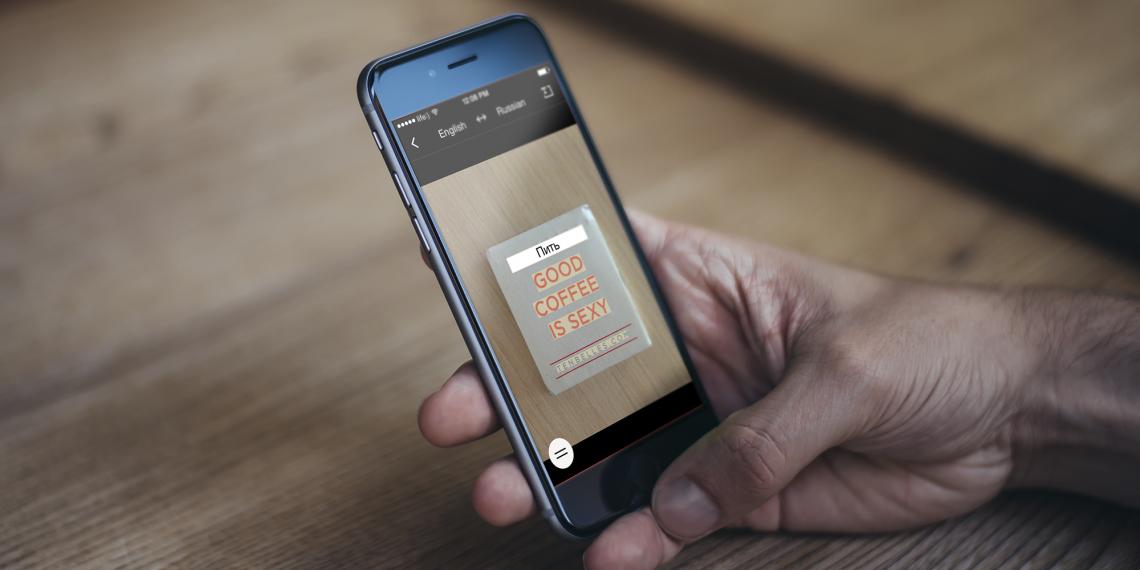 «Яндекс.Переводчик» научился переводить текст с фотографий